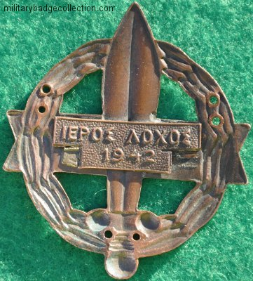 greek-sacredsquadron-sas-1942-1945-51-x-58mm-2