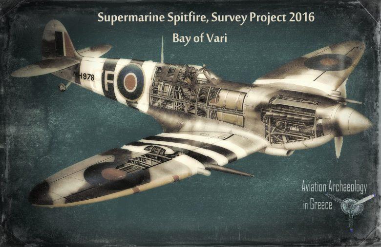 spitfire-cutaway2