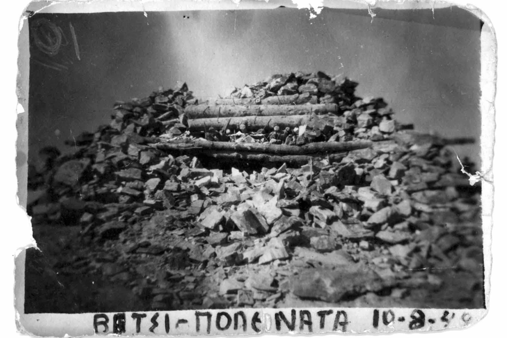 Κατεστραμμενο πολυβολειο των ανταρτων στην Πολενατα μετα τη μαχη