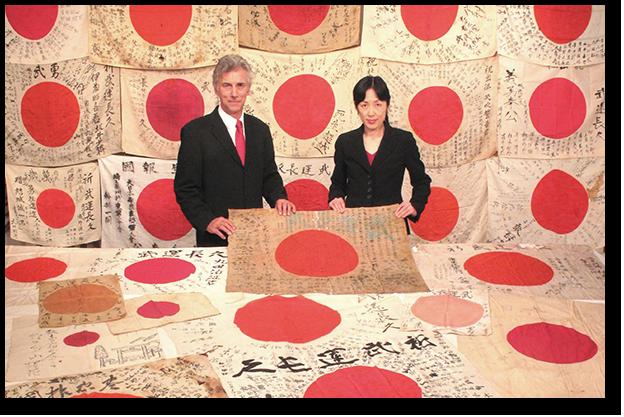 OBON SOCIETY Founders, Rex and Keiko Ziak
