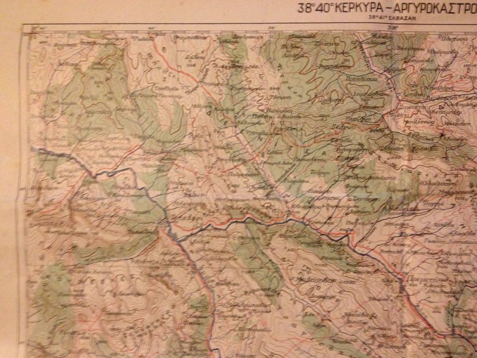 Χάρτης του 1917 (Συλλογή Γεωργίου Κρικέλα)