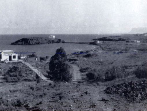 An undated -possibly early post-war- photo of the area