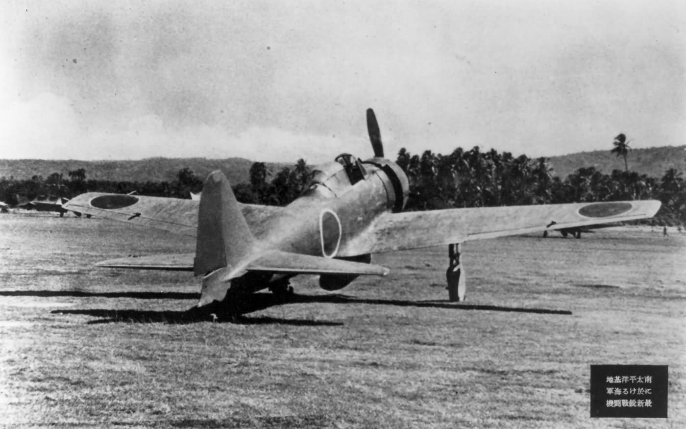 A6M3_Model_32_Hamp_fighter_of_the_204th_Kokutai