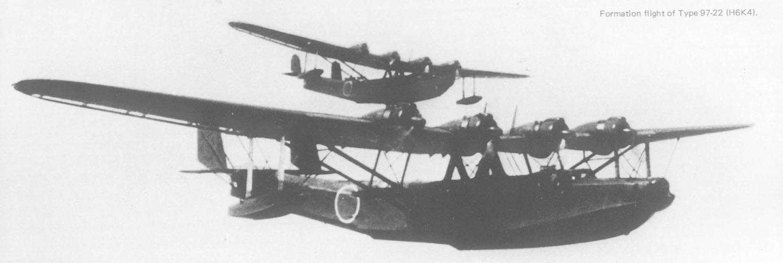 H6K-6