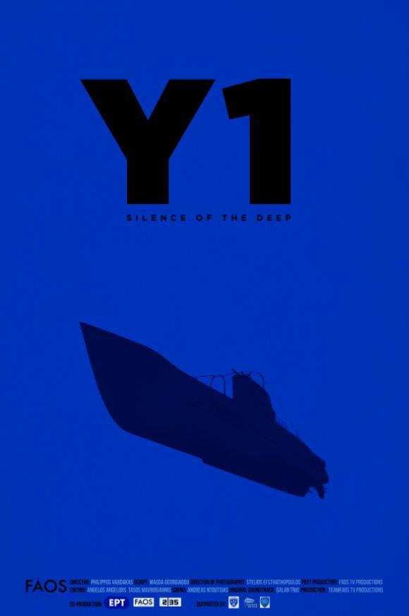 H αφίσα του ντοκιμαντέρ