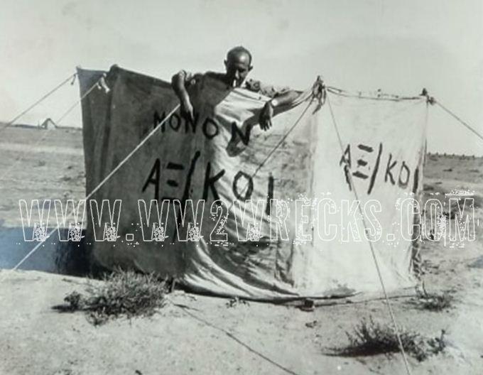 Λίγη... ιδιωτικότητα στην απεραντοσύνη της ερήμου. Φωτογραφία: Άγγελος-Στέφανος Μωραΐτης