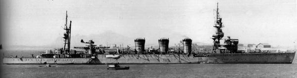 The Japanese light cruiser HIJMS Kuma was sunk off Penang, Malaysia, by the British submarine HMS Tally-Ho