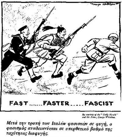 28-october-1940