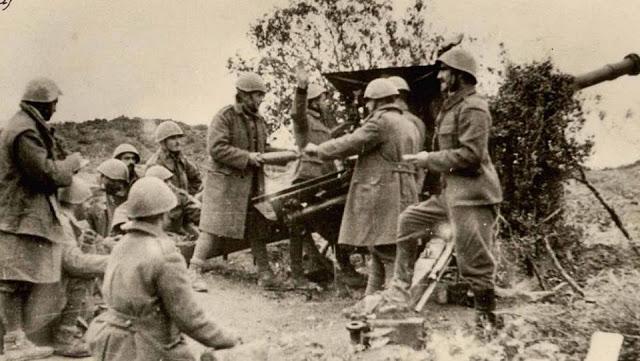 Greek heavy artillery