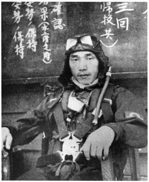 Warrant Officer Nobuo Fujita in a wartime photo