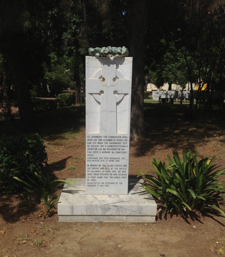 The Kalamata memorial
